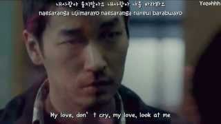 No Min Woo (ICON) - Sad Flower FMV (God's Gift - 14 Days OST)[ENGSUB + Rom+ Hangul]