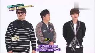 [HD中字]150422 一周偶像(Weekly Idol)  K.Will cut
