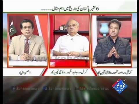 Pakistan Ki Awaaz 06 09 2016