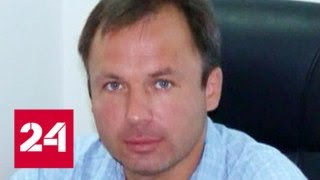 Летчика Ярошенко посетили в тюрьме российские дипломаты - Россия 24