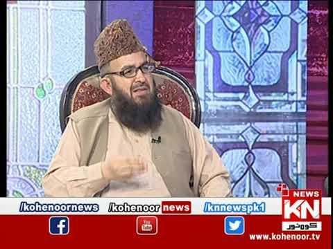 Ramadan Sultan Iftar Transmission 19 April 2021| Kohenoor News Pakistan