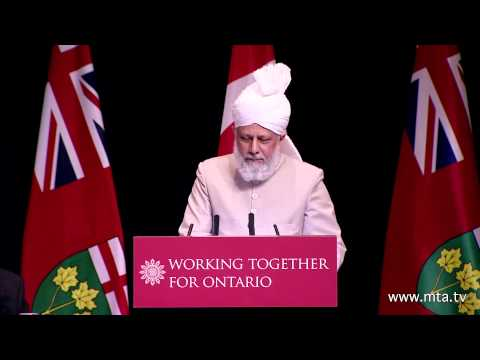 Premier of Ontario Reception for Hazrat Mirza Masroor Ahmad