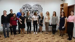 Репетиция перед концертом. Актеры-вокалисты. 04.10.2018
