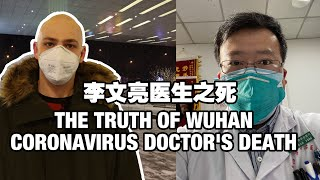 ❌The TRUTH of the Wuhan Coronavirus Doctor's Death