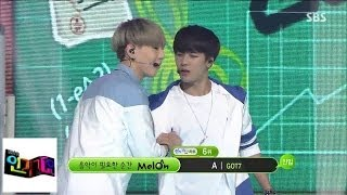 [갓 세븐(GOT7)] A @인기가요 Inkigayo 140706