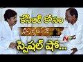 Trivikram Srinivas Invites CM KCR & Talasani Srinivas Yadav for Agnyaathavaasi Special Show