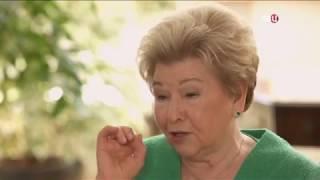 Наина Ельцина. Жена. История любви