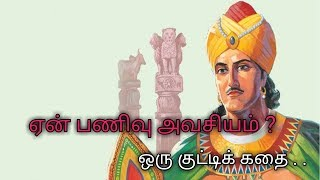 A great man is always willing to be little | Tamil motivational | vel talks