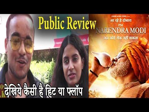 PM Narendra Modi movie Hit/Flop Genuine Review By Public - Vivek Oberoi ,Omung Kumar