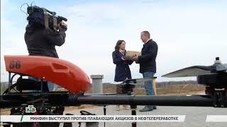 """Геоскан в эфире НТВ """"Деловое утро"""""""