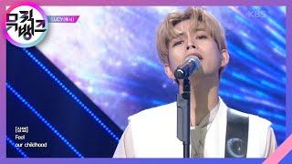 선잠(Snooze) - LUCY(루시) [뮤직뱅크/Music Bank] 20201127