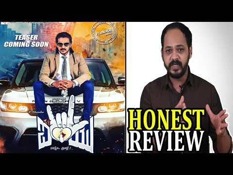 I Love You Review | Kannada Movie Review | Upendra | Rachita Ram | Kaata Arul