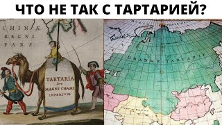 Tartária je podvrh anglosasov