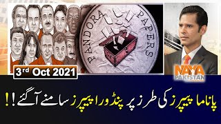 Naya Pakistan | Pandora Papers Leaks | 3rd October 2021