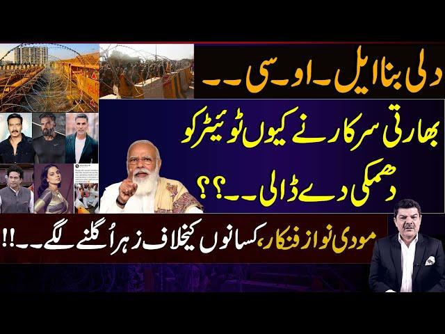Delhi is now a battle ground!!   Mubashir Luqman Analysis