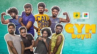 Gym Boys | Comedy | Karikku