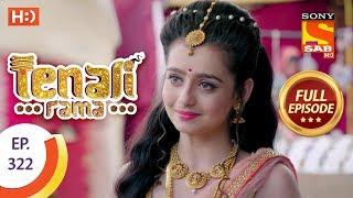 Tenali Rama - Ep 322 - Full Episode - 1st October, 2018