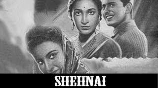 Shehnai - 1947