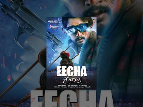Eecha
