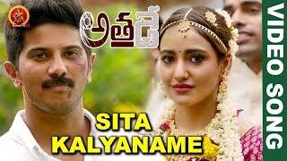 Athadey (Solo) Full Video Songs | Sita Kalyaname Video Song | Dulquer Salmaan | Neha Sharma