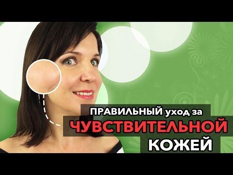 Салициловая кислота в косметологии для лица отзывы