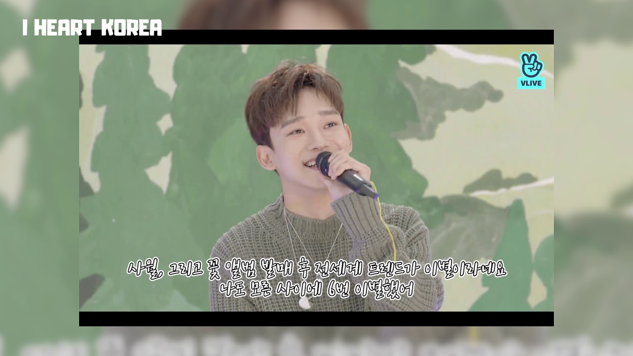 """EXO'S CHEN RELEASES THE MV FOR """"BEAUTIFUL GOODBYE,"""" FROM HIS FIRST SOLO ALBUM """"APRIL, AND A FLOWER"""""""