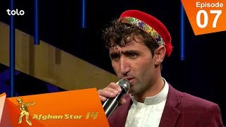 Top 12 Introduction - Afghan Star S14 - Episode 07