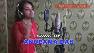 CHALA DEOGHAR, ANUPAMA DAS, POWER VOICE & VISION - Download this Video in MP3, M4A, WEBM, MP4, 3GP