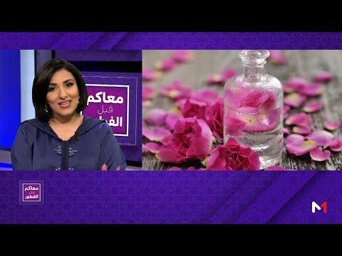 العرب اليوم - وصفات ونصائح صحية للنساء في شهر رمضان