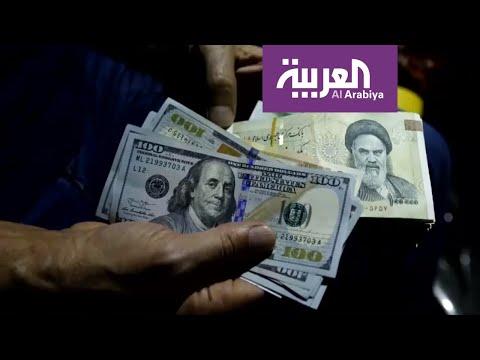 العرب اليوم - شاهد: الصحف البريطانية تؤكد أن إيران ستواجه عامًا من البؤس والاضطرابات