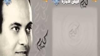تحميل اغاني Karem Mahmoud - Ya Hal Tara Ya Gameel (Audio) | كارم محمود - يا هل ترى يا جميل MP3