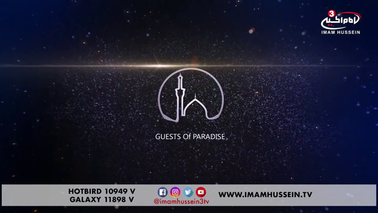 Guests of Paradise 2