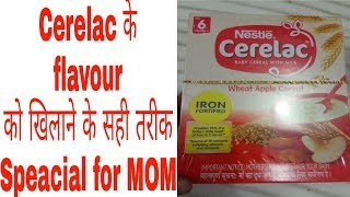 How to the use cerelac Stage1 Stage2 stage3 Stage4 &5// side effect//Sandeep mahto//Medical support