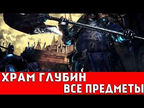 Храмы князя владимира в россии