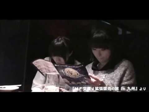 【声優動画】江口拓也が歌うMF文庫Jの歌wwwwww