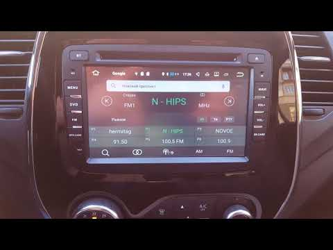 how to change navigation app Android 7 1 Nougat Car DVD GPS Radio
