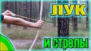 Как сделать стрелы для рыбалки с лук дома