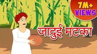 Kids Moral Stories in Hindi