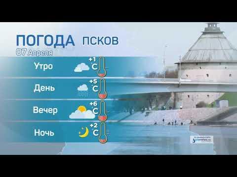 Прогноз погоды / 07.04.2021
