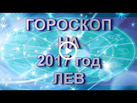 Водолей гороскоп здоровье 2016