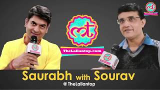 Saurav Ganguly about Sehwag's ENTRY into Cricket | Exclusive Interview | The Lallantop