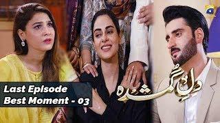 Dil-e-Gumshuda   Last Episode   Best Moment - 03  