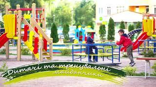 Презентація ЖК Сирецькі Сади