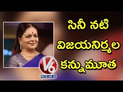 Veteran actress and director Vijaya Nirmala passes away