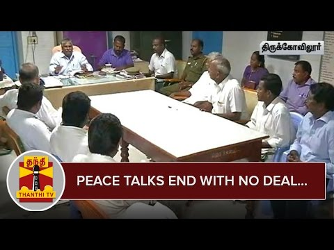 Jebamalai-Annai-Chariot-Festival--Peace-Talks-end-with-no-deal--Thanthi-TV