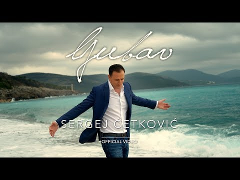 Sergej Ljubav Official Video