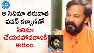 Pawan Kalyan & Anand Sai Emotional Story | Dialogue With Prema | Celebrity Buzz With iDream