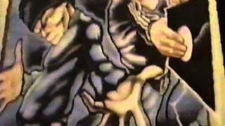 1997 (Full)