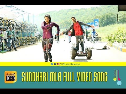 Sundhari Mla Full Video Songᴴᴰ - Yodhavu The Warrior Malayalam (2016) Official |AlluArjun