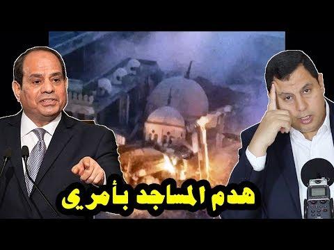 هدم المساجد بمصر